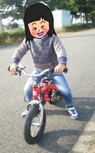 6歳へんしんバイク